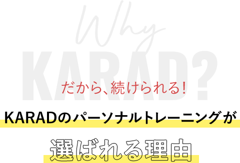 why KARAD